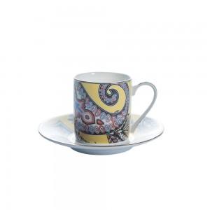 Samiz 32000-1 Coffee Cups Set of 6