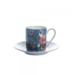 Samiz 30800-1 Coffee Cups Set of 6