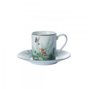 Samiz 32591-1 Coffee Cups Set of 6