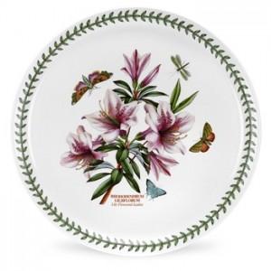 Botanic Garden Pizza Plate/Cake
